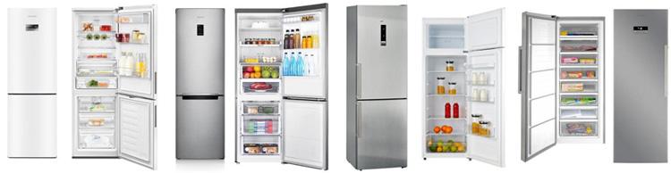 Comprar refrigeradora en Milar